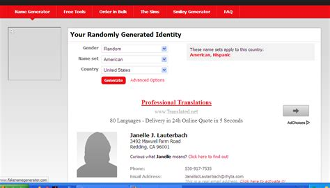 how to generate address credit card number