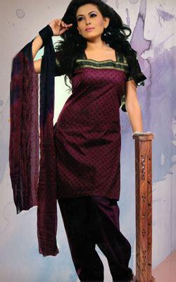 south cotton salwar kameez  zari borders fashion freak