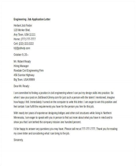 job application follow email letter templates