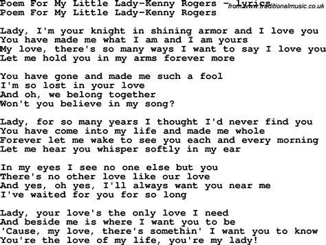 poem lyrics poems as song lyrics