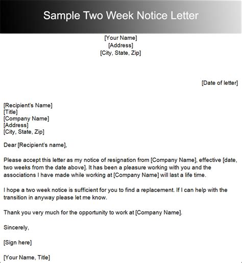 two weeks notice letters 2 samples