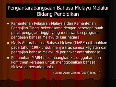 pendidikan di malaysia wikipedia bahasa melayu pengantarabangsaan bahasa melayu