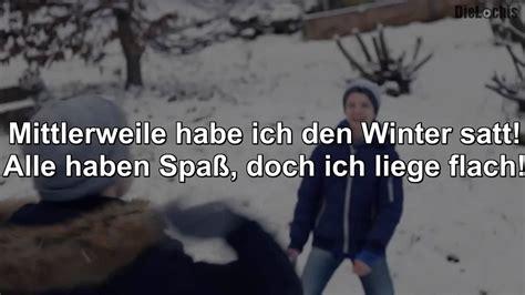 a okwabs walk lyrics a dielochis walk lyrics kwabs parodie