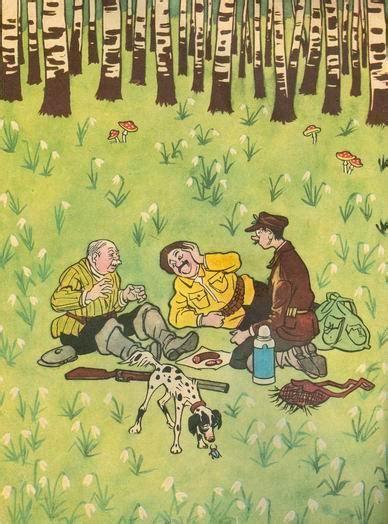 ночь охотника дэвис грабб скачать книгу
