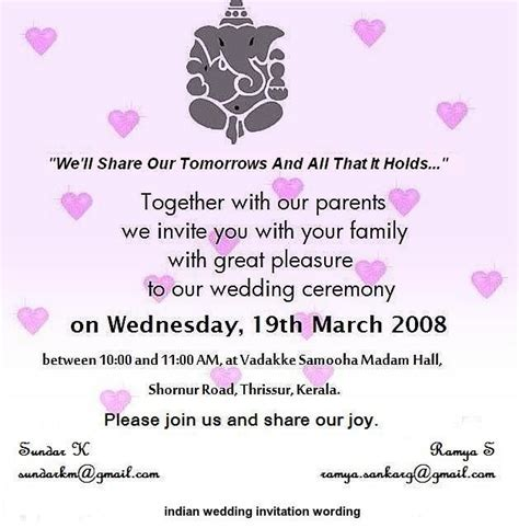 Search for the best Indian wedding invitation wording can
