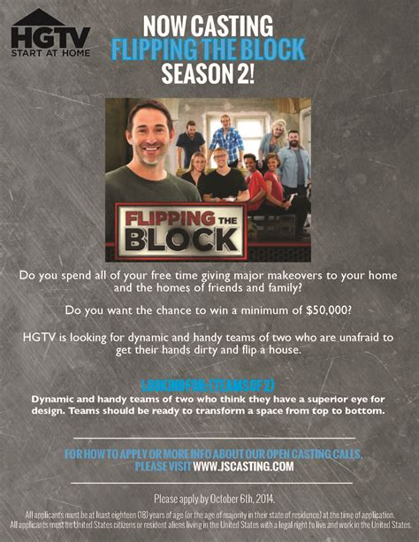 hgtv casting call casting call for hgtv season 2 fliiping the block