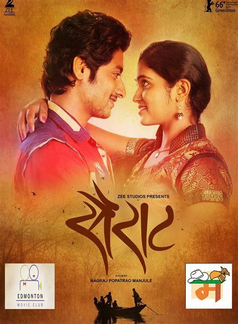 sairat full marathi movie dvdripjpg sairat 2016 sairat holidays oo