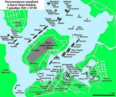 pearl harbor map pearl harbor