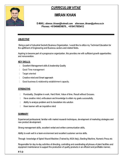 Marriage Resume Sles In India Married Resume Format Resume Format
