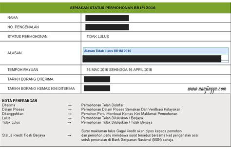 br1m 2016 semakan status rayuan rayuan permohonan br1m 2016 anajingga