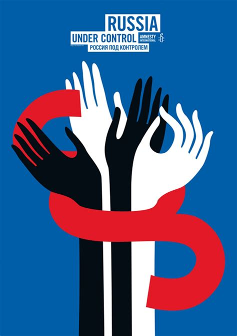 design is political powerful political posters for amnesty