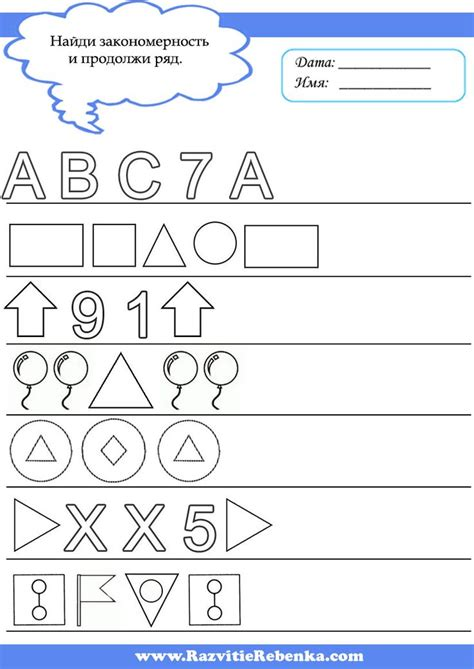 pattern recognition letters template 16 best concepts about print images on pinterest early