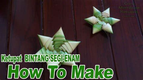 cara membuat otak otak daun kelapa cara membuat ketupat bintang 7 dan 6 dari daun kelapa