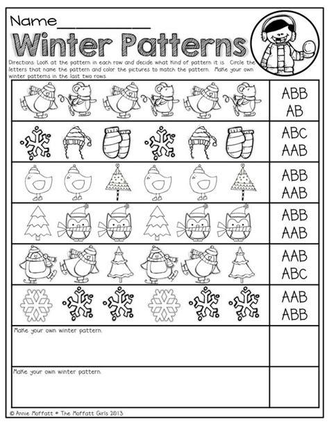 winter pattern worksheets for kindergarten winter patterns kinderland collaborative pinterest