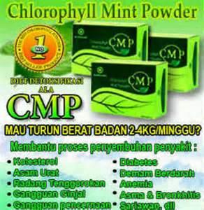 Masker Cmp Hwi cmp classic mulberry powder chlorophyll dari hwi