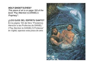 imágenes subliminales testigos de jehová subliminal images watchtower part 2 imagenes subliminales