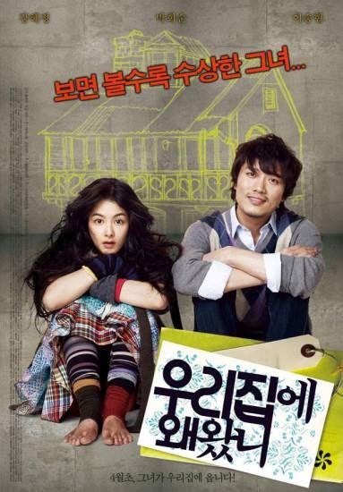 movie korea comedy romance terbaik romantic comedy jualdvdmurah com blog