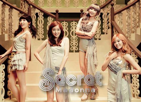 With A Secret secret secret 시크릿 photo 32618360 fanpop