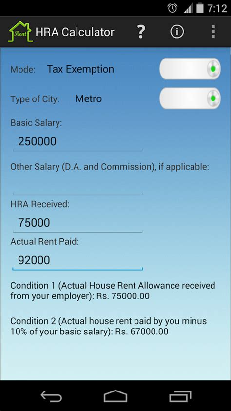 section 2 hra hra calculator android apps on google play