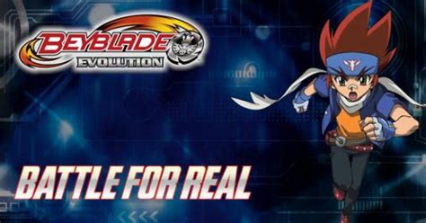 3ds Beyblade Evolution Collectors Edition With Wing Pegasus beyblade evolution 3ds trade trailer beyblade org