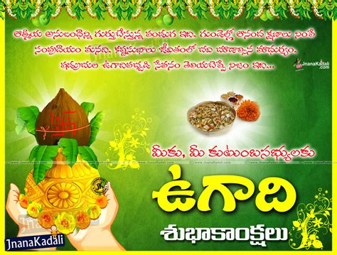 groundhog day meaning in telugu telugu new year ugadi 28 images telugu ugadi