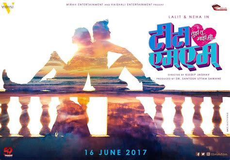 2017 june film ttmm poster launched film set to release in june 2017