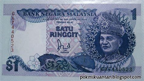 Kertas Isap pokmi kuantan koleksi wang kertas lama malaysia quot rm1 00 quot
