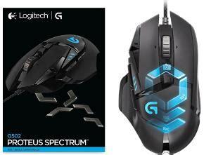 Logitech Gaming Mouse G502 Proteus Spectrum T1910 2 contest win a logitech g502 proteus spectrum gaming mouse