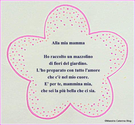 poesia sul fiore maestra caterina poesia e lavoretto festa della mamma