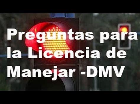 examen teorico licencia de conducir 2016 florida minimum examen de manejo para hispanos 2016 parte 1 doovi
