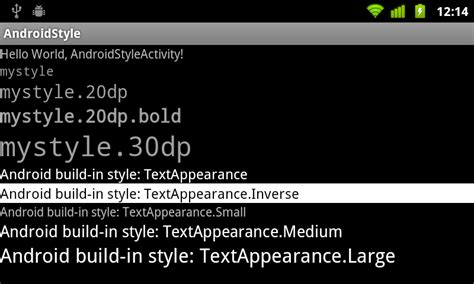android layout height in style android er apply style on text