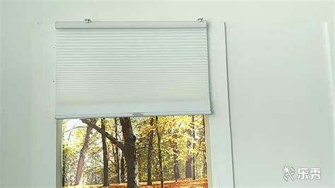 sun shades for house windows window sun shades house 28 images designer window shades house fascinating
