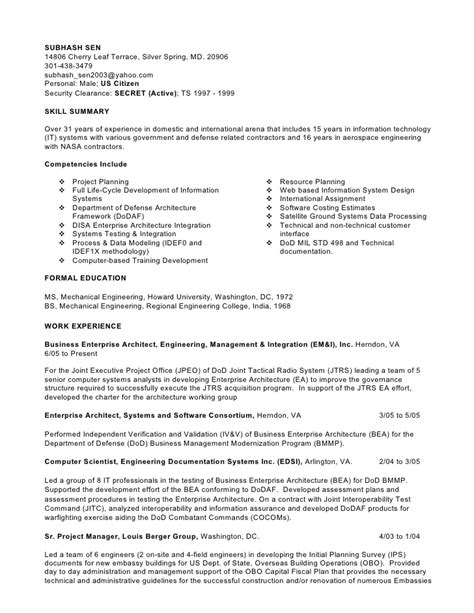 detailed resume template for detailed resume in ms word format click here