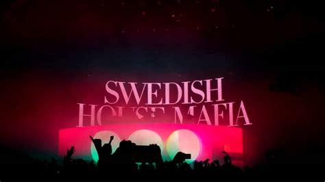Swedish House Mafia Square Garden by Swedish House Mafia Intro Square Garden 12 16