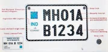 new car registration plates why do vehicle number plates in india ind 2017