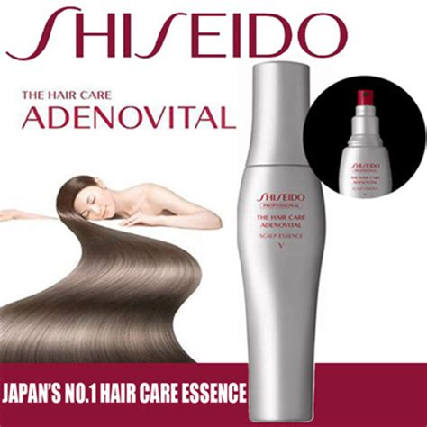 Shiseido Professional The Hair Care Sleekliner buy shiseido professional shoo conditioner hair care