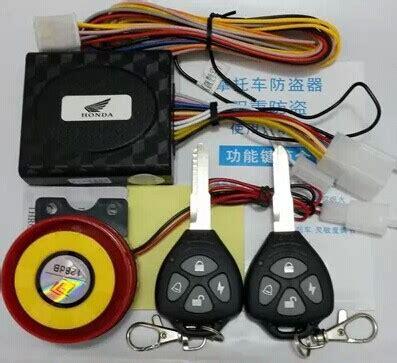 Alarm Di Motor Motorcycle Alarm Alarm Remote Key Completely Waterproof Car Tuning