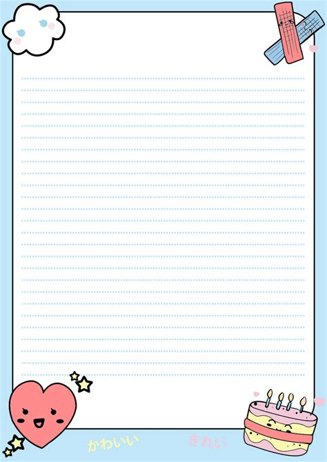 printable lined paper cute printable cute paper images