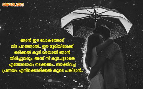 Wedding Anniversary Quote In Malayalam by Marriage Quotes In Malayalam