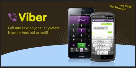 viber apk تحميل برنامج فايبر 2015 للاندرويد مجانا viber android apk