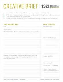 design brief template my creative process series quot the meeting quot post creative