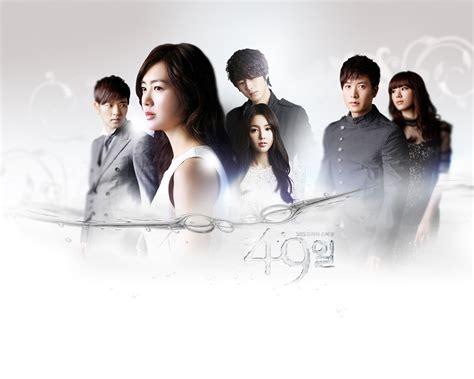 film korea romantis lee minho drama korea 49 days sinopsis anjani22 s blog