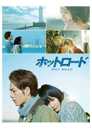 film indonesia yg hot 2014 nonton hot road 2014 film subtitle indonesia streaming