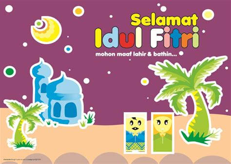 Lu Proyektor Selamat Puasa Hari Raya Idul Fitri wallpaper keren lucu wallpaper lucu hari raya idul fitri