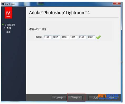 adobe photoshop cs6 full version zip password adobe photoshop cc serial number generator zip