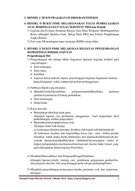 format surat pernyataan melakukan kegiatan pengembangan keprofesian berkelanjutan petunjuk usulan pak guru 2014