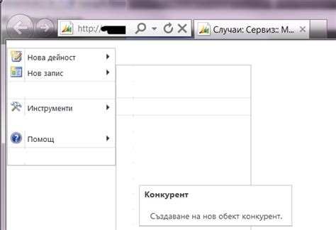 newest dynamics crm 2011 questions stack overflow crm 2011 localization rendering issue stack overflow