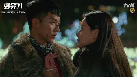 lee seung gi và oh yeon seo oh yeon seo triệu hồi lee seung gi trong teaser mới nhất