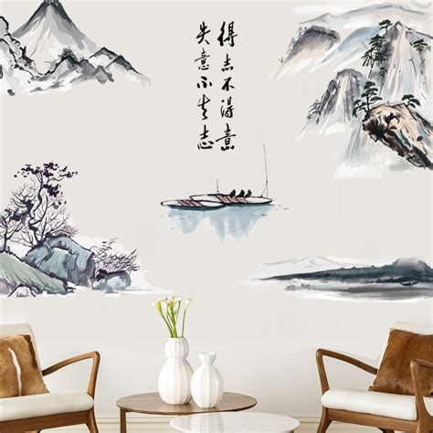 Wall Sticker Trans Sanghai Blues Abq9636 Wallpaper Promotion Shop For Promotional Wallpaper On Aliexpress