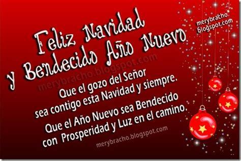 imagenes feliz navidad cristianos navidad frases cristianas para felicitar la navidad